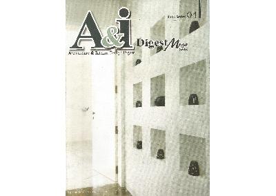 a & i digest , 2012