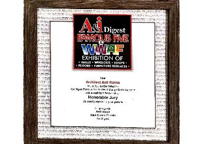 A & I Digest Jury, 2017